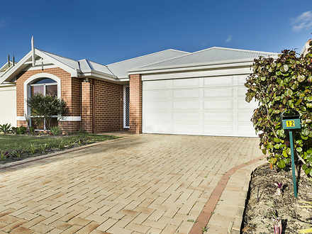 House - 12 Henson Way, Clar...
