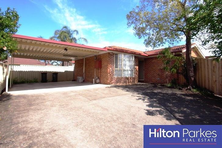 8 Adrienne Street, Glendenning 2761, NSW House Photo