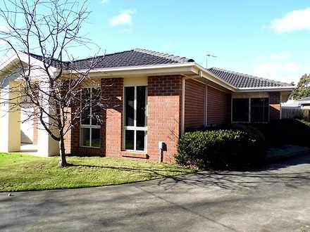 Townhouse - 4/11 Broadford ...