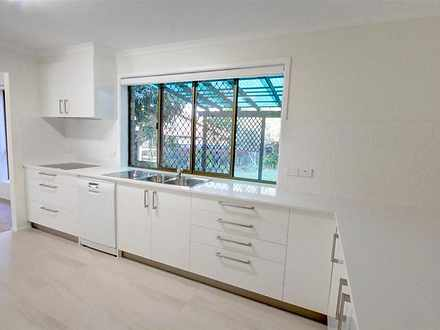 5 Meadowbank Street, Carindale 4152, QLD House Photo