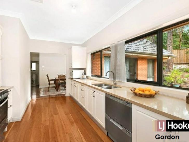 2B Nadene Place, Pymble 2073, NSW House Photo