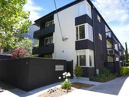 House - 5/82 Cromwell Road,...