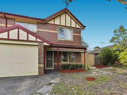 Townhouse - 29A Mcintyre St...