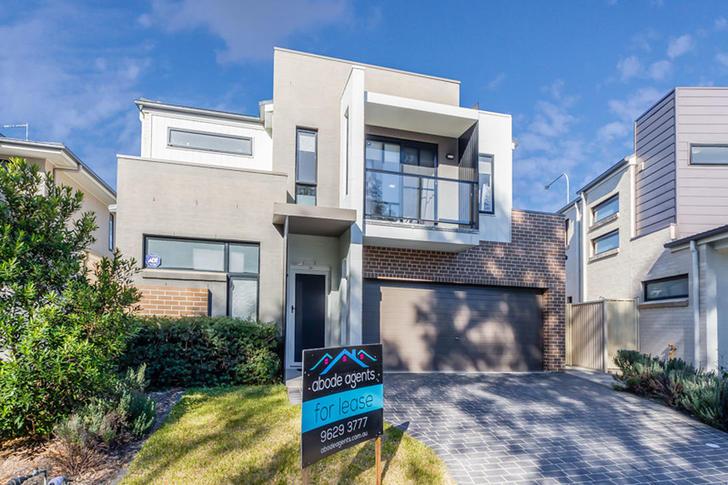 33 Treeland Circuit, Kellyville 2155, NSW House Photo