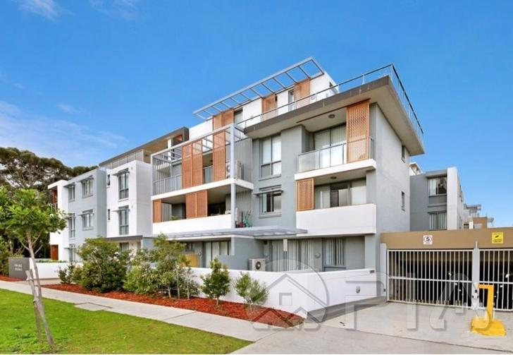 203/22-24 Rhodes Street, Hillsdale 2036, NSW Apartment Photo
