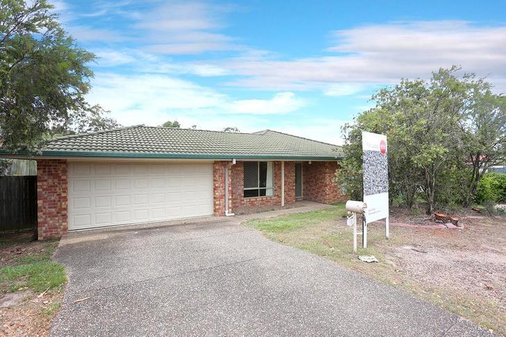 10 Sonata Drive, Warner 4500, QLD House Photo
