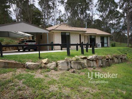 House - Kooralbyn 4285, QLD