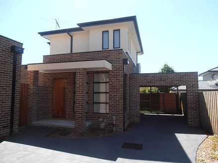 Townhouse - 3/104 Kanooka G...
