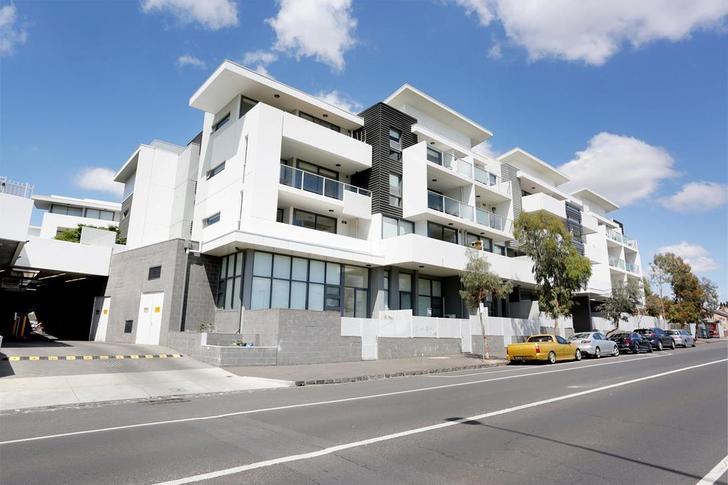 Apartment - C205/460 Victor...