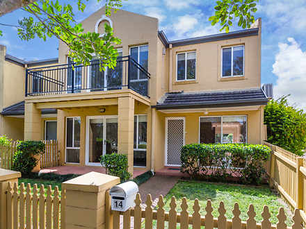 14 Noble Way, Rouse Hill 2155, NSW House Photo