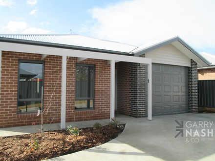 House - 3 / 104 Swan Street...