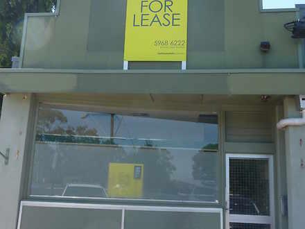 House - 354 Belgrave Gembro...