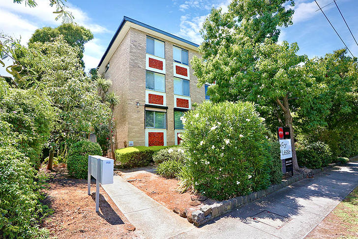 Apartment - 2/757 Burwood R...