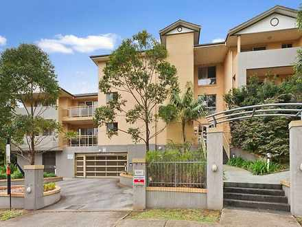 8/4-6 Mercer Street, Castle Hill 2154, NSW Apartment Photo