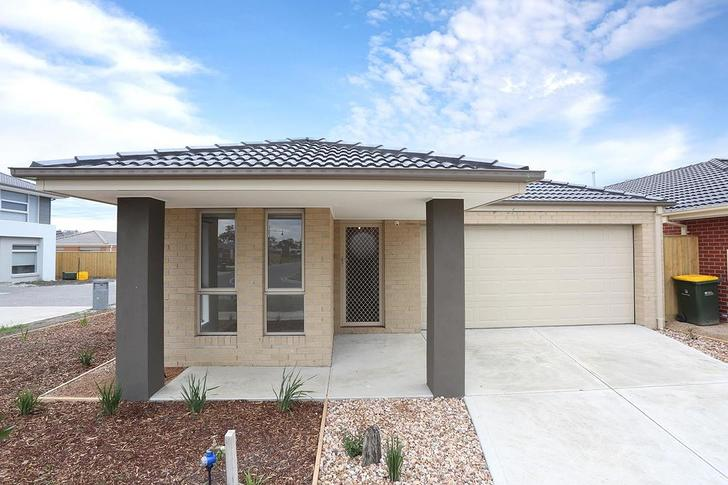 27 Moonstone Street, Doreen 3754, VIC House Photo