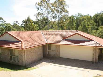 House - Beaudesert 4285, QLD