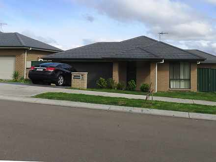 5 Chivers Circuit, Muswellbrook 2333, NSW House Photo