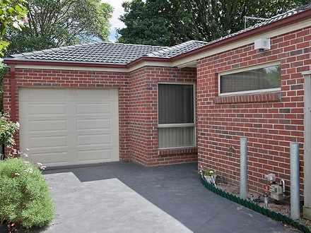 13A Harry Street, Cranbourne 3977, VIC House Photo