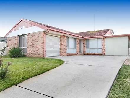 75 Kellerman Drive, St Helens Park 2560, NSW House Photo