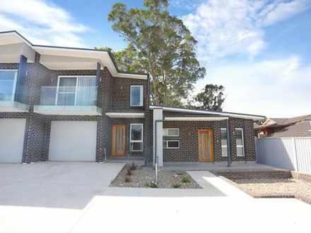 197D Newbridge Road, Chipping Norton 2170, NSW Villa Photo