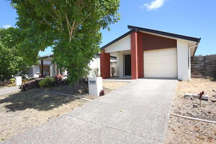 18B Oakvale Court, Holmview 4207, QLD House Photo