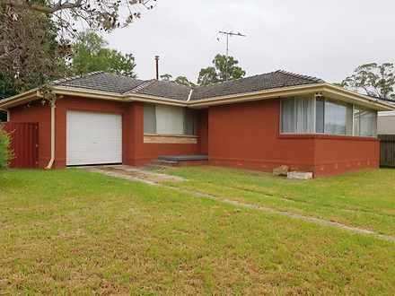 117 St Johns Road, Bradbury 2560, NSW House Photo