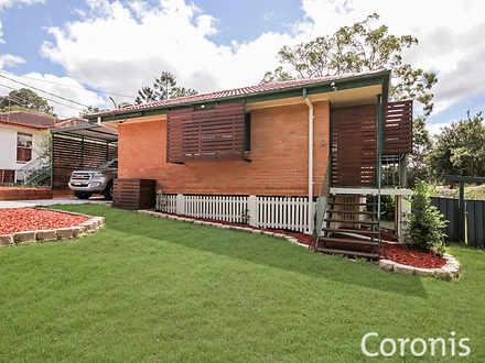7 Reign Street, Slacks Creek 4127, QLD House Photo