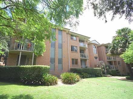 7/5-9  Mowle Street, Westmead 2145, NSW Unit Photo