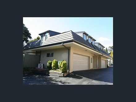 5/110-112 Slade  Road, Bardwell Park 2207, NSW Townhouse Photo