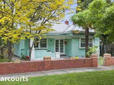 House - 205 La Trobe Street...