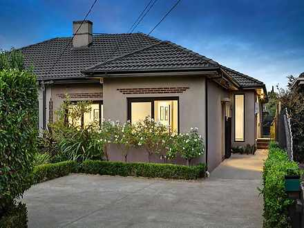 House - 63 Kangaroo Road, M...
