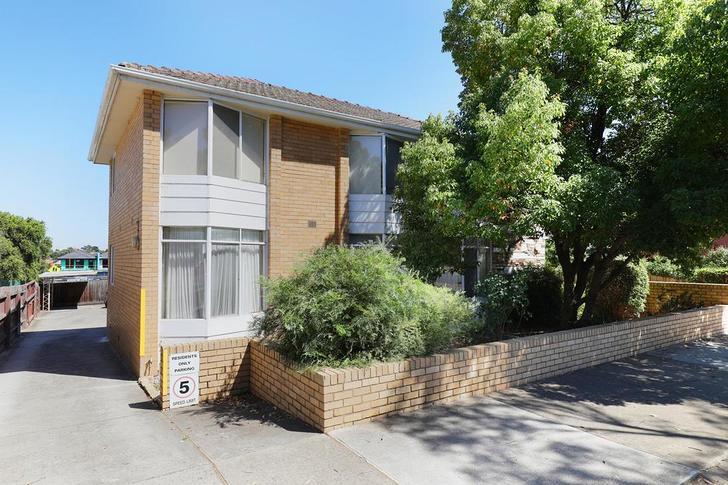 Apartment - 2/3 Violet Stre...