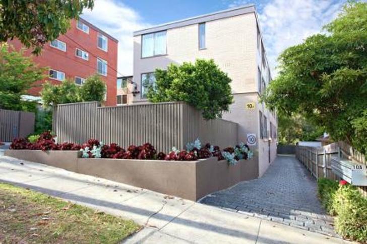 9/10A Mason Street, Hawthorn 3122, VIC Apartment Photo