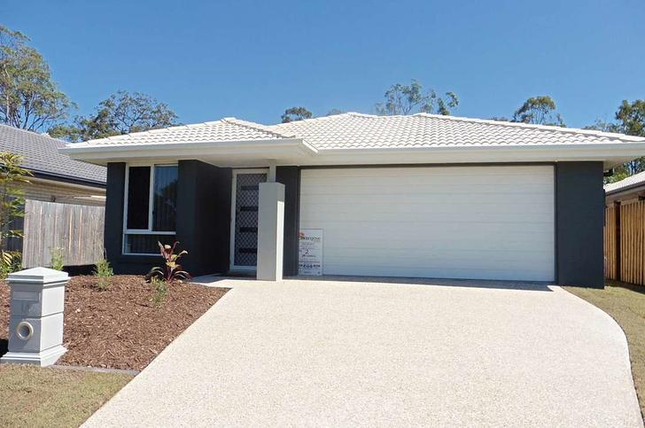 1A Mcwang Street, Pimpama 4209, QLD House Photo
