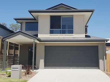 5 Stanicki Circuit, Bellbird Park 4300, QLD House Photo