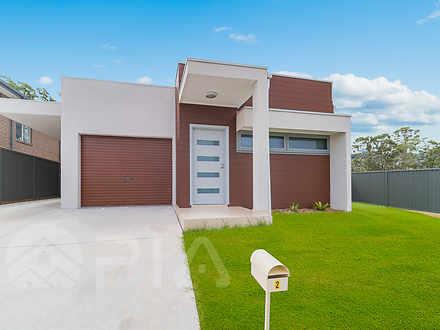 2 Harley Way, Riverstone 2765, NSW House Photo