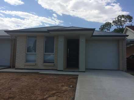 House - 45A Emery Road, Cam...