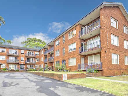 Apartment - 14/30 Morwick S...