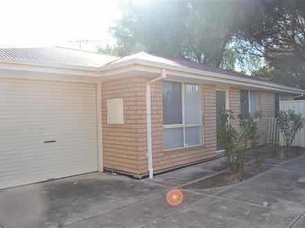 Apartment - 2/32 Birdbush S...