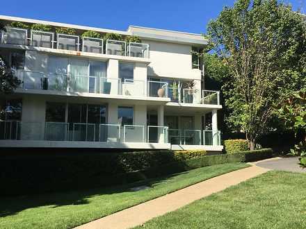Apartment - 14 / 5 Bowen Dr...