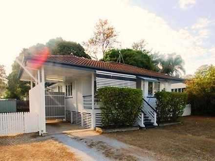 12 Charles Street, West Gladstone 4680, QLD House Photo