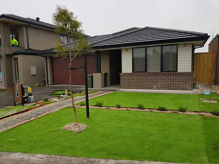 House - 5 Hollyford Court, ...