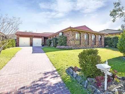 4 Strathfield Close, St Johns Park 2176, NSW House Photo