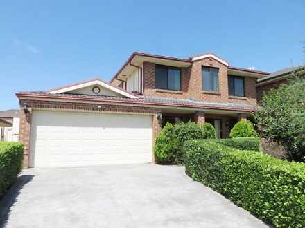 33 Wellumba Street, Horningsea Park 2171, NSW House Photo