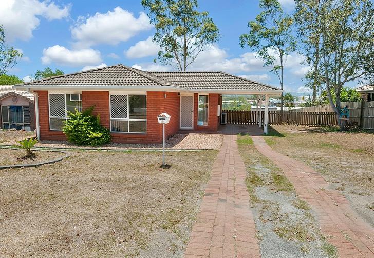 37 Nicolis Court, Beenleigh 4207, QLD House Photo
