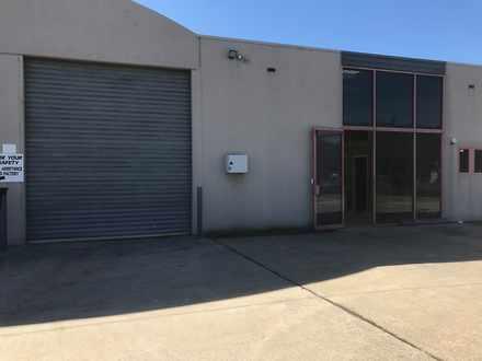 Warehouse - 3 / 8 Collins R...