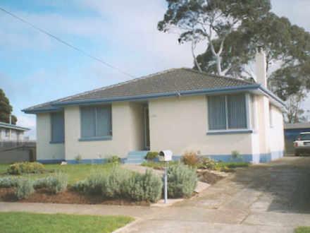 House - 27 Bowick Street, W...
