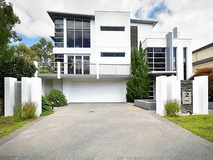 2 Ashburn Close, Bella Vista 2153, NSW House Photo