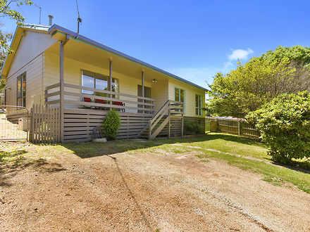 House - 8 Redwood Road, Gem...