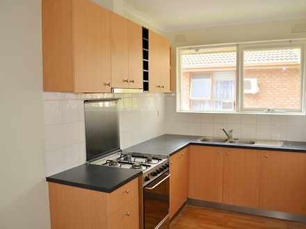 Apartment - 6 / 33 Madden A...